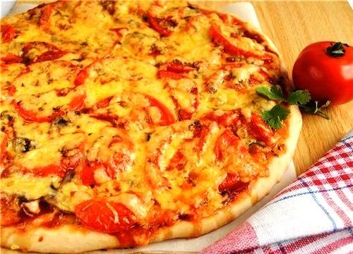 pizzaskuriceiigrib